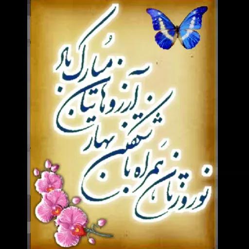 مراد اکبری ۳ - Sticker 7
