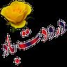 مراد اکبری ۳ - Tray Sticker