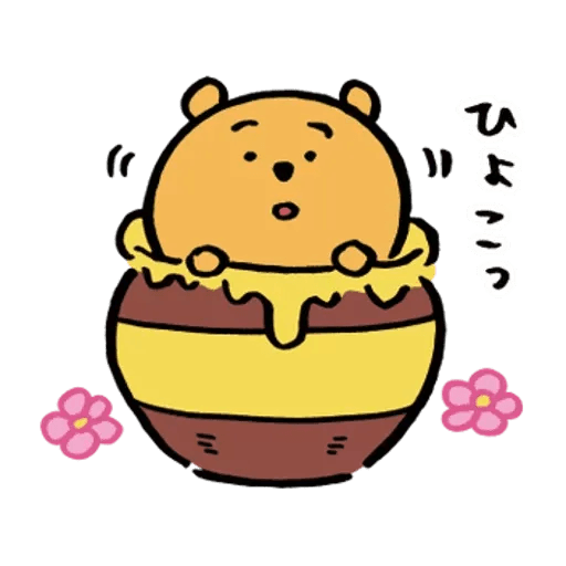 Poohpooh - Sticker 27