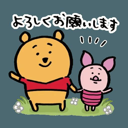 Poohpooh - Sticker 8