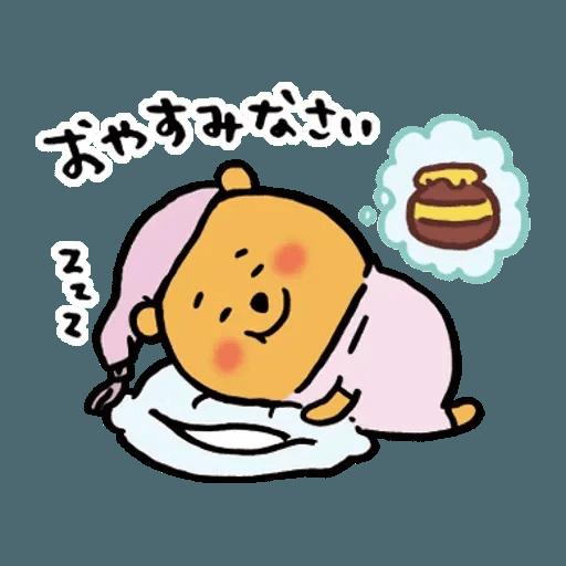 Poohpooh - Sticker 20