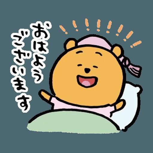 Poohpooh - Sticker 16