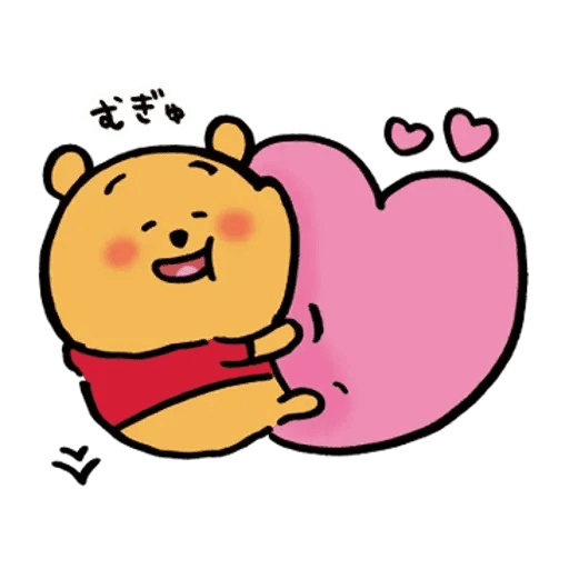 Poohpooh - Sticker 19