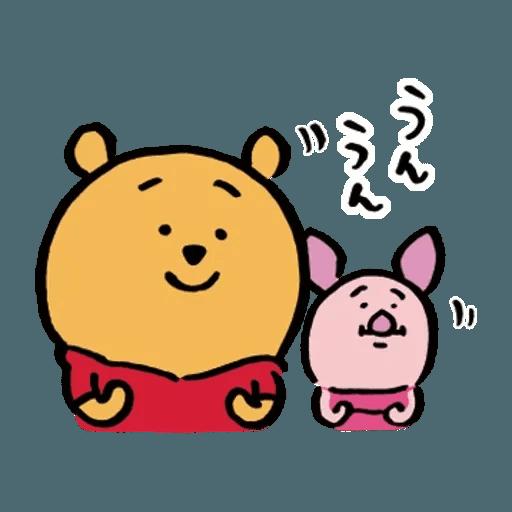 Poohpooh - Sticker 25