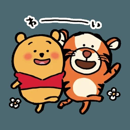 Poohpooh - Tray Sticker