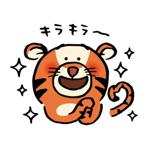 Poohpooh - Sticker 28