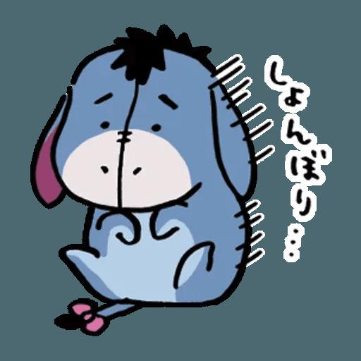 Poohpooh - Sticker 26