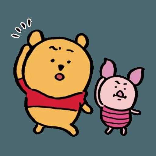 Poohpooh - Sticker 23