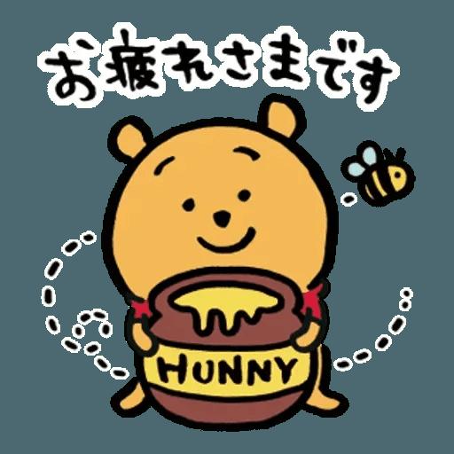 Poohpooh - Sticker 12