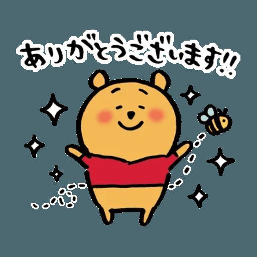 Poohpooh - Sticker 4