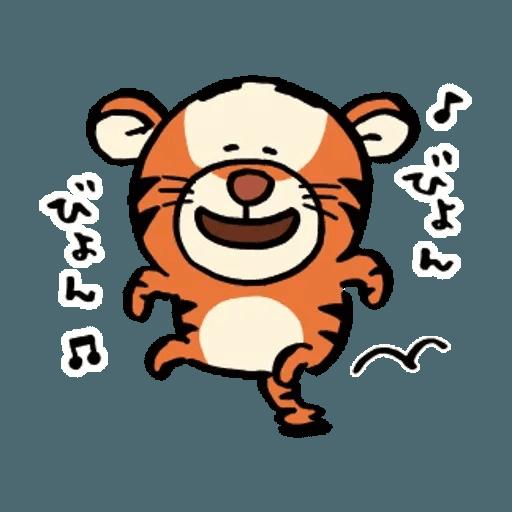 Poohpooh - Sticker 3