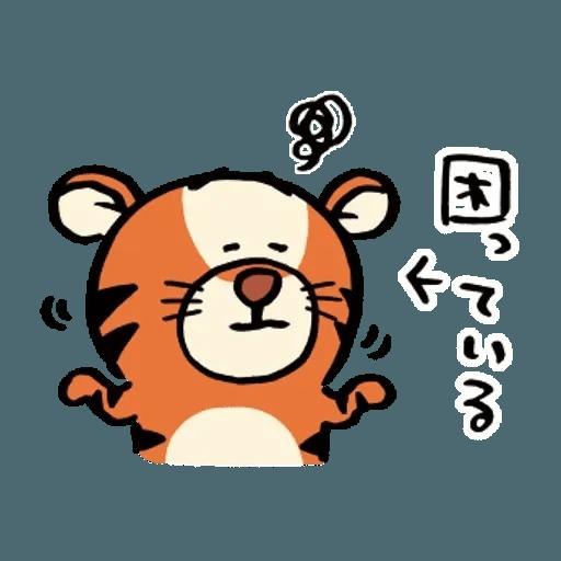 Poohpooh - Sticker 10
