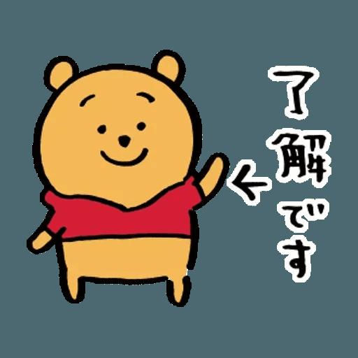 Poohpooh - Sticker 2