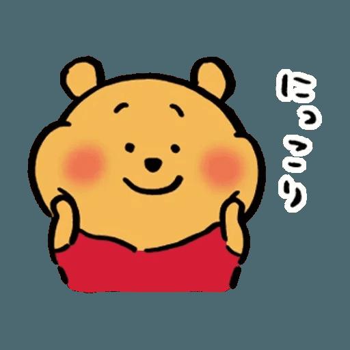 Poohpooh - Sticker 5