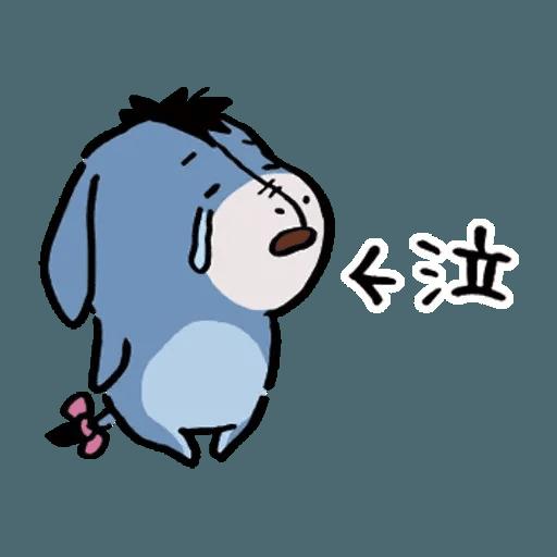 Poohpooh - Sticker 18