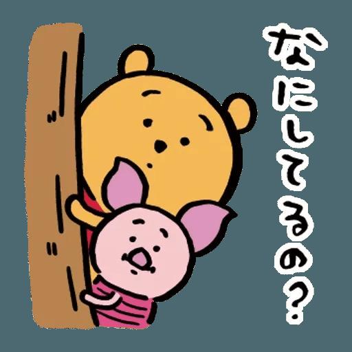 Poohpooh - Sticker 17