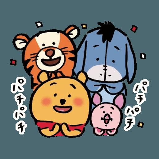 Poohpooh - Sticker 7