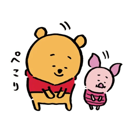 Poohpooh - Sticker 9