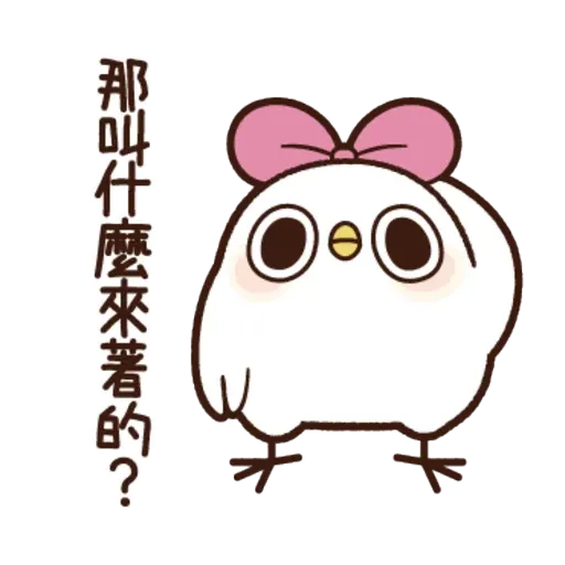雞16 - Sticker 2