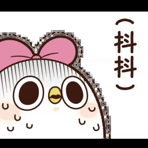 雞16 - Sticker 18