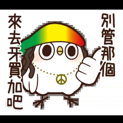 雞16 - Sticker 22