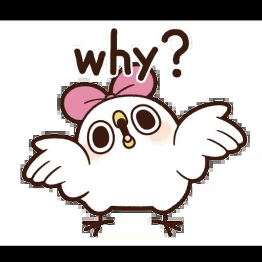 雞16 - Sticker 13