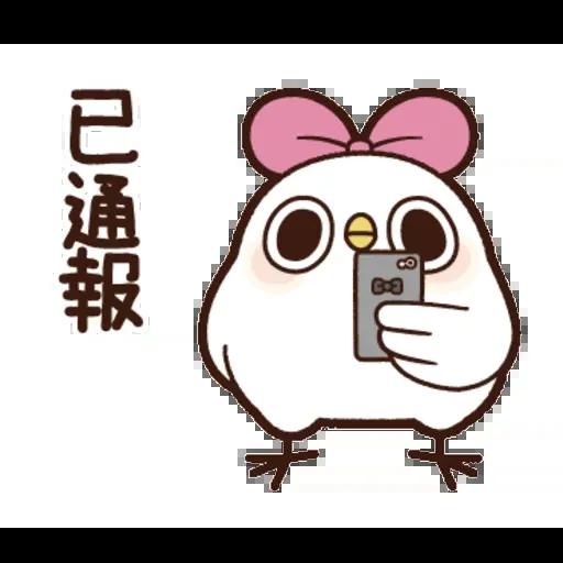 雞16 - Sticker 6