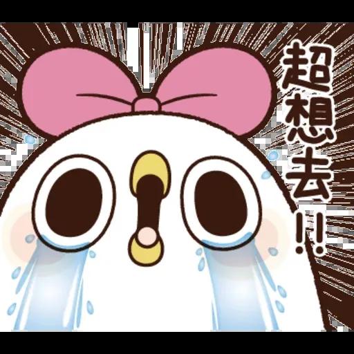 雞16 - Sticker 20