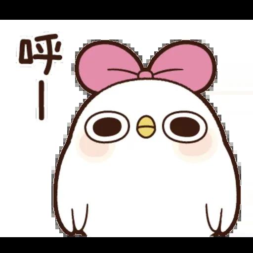 雞16 - Sticker 5