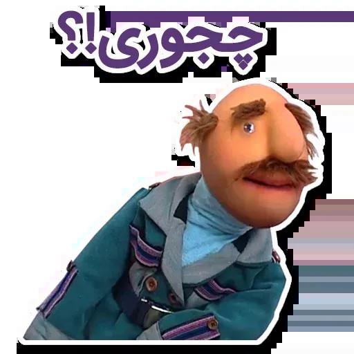 فامیل دور - Sticker 15