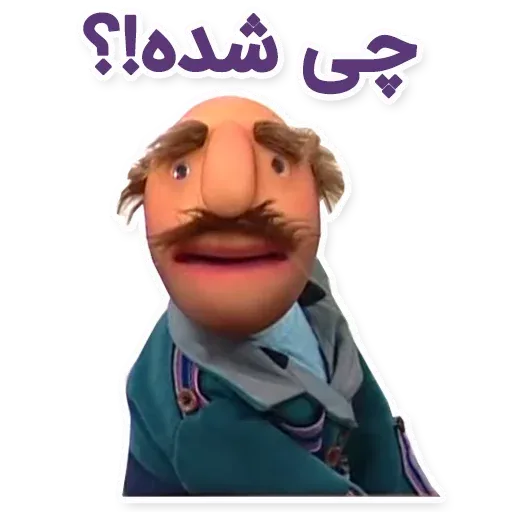 فامیل دور - Sticker 3