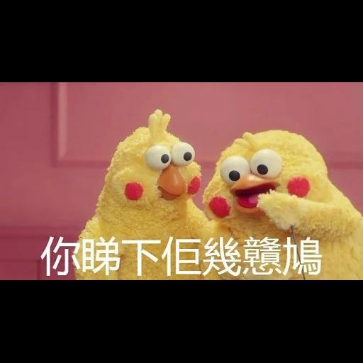 智障雞 - Sticker 4