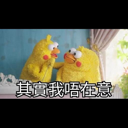 智障雞 - Sticker 3
