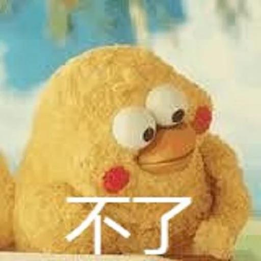 智障雞 - Sticker 26