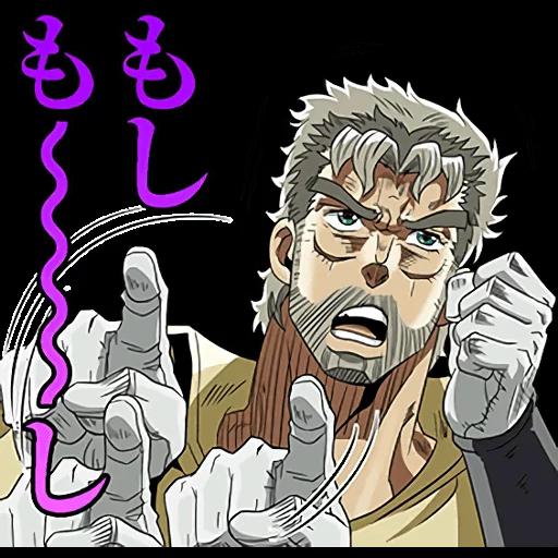 JoJo的奇妙冒險 星塵鬥士 #4 - Sticker 10