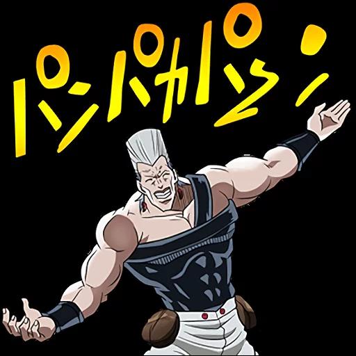 JoJo的奇妙冒險 星塵鬥士 #4 - Sticker 8
