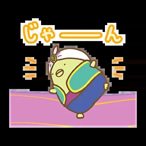 角落生物 2 - Sticker 1