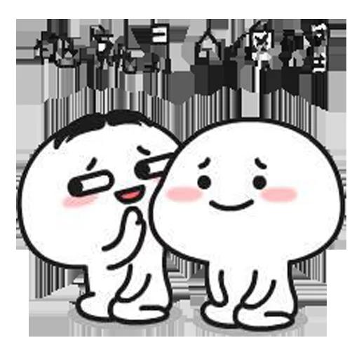 Puny 3 - Sticker 21