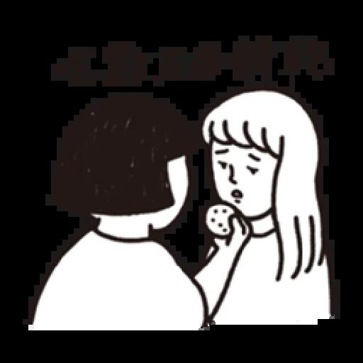 刷子 - Sticker 21