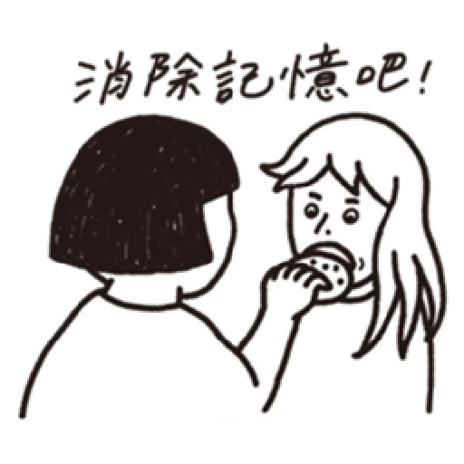 刷子 - Sticker 22