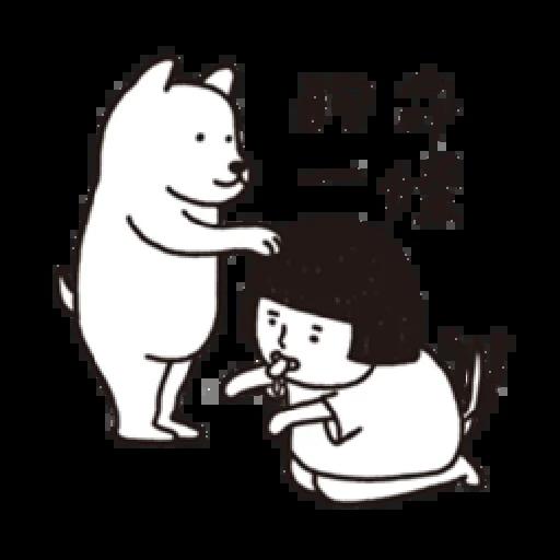刷子 - Sticker 23