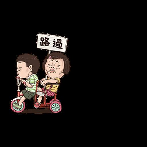 小朋友有事嗎04 - Sticker 14