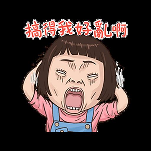 小朋友有事嗎04 - Tray Sticker