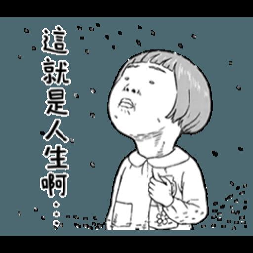 小朋友有事嗎04 - Sticker 2