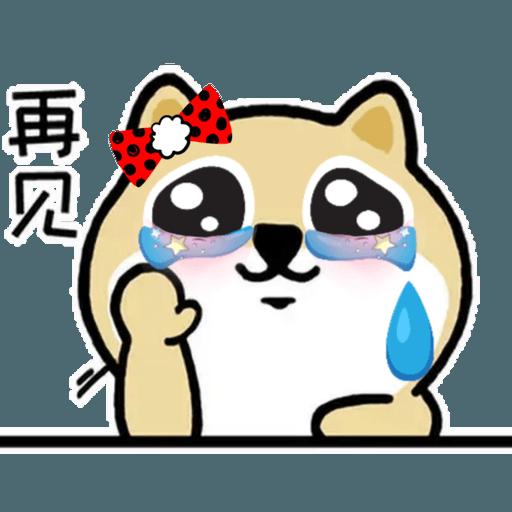 中國香港肥柴仔@肥柴小妹 - Sticker 17