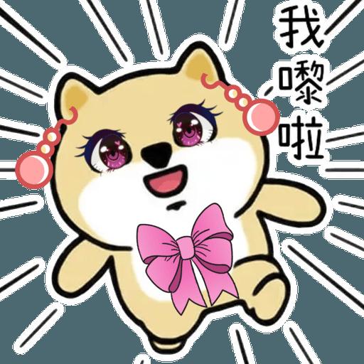 中國香港肥柴仔@肥柴小妹 - Sticker 7