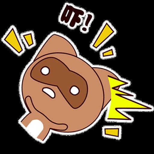 CEOMAN 02 - Sticker 11