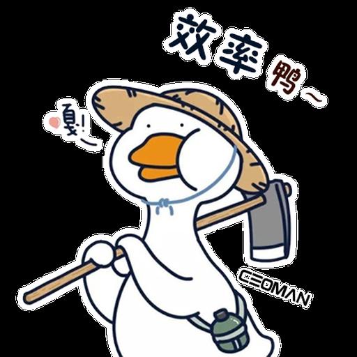 CEOMAN 02 - Sticker 14