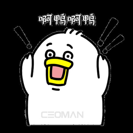 CEOMAN 02 - Sticker 4