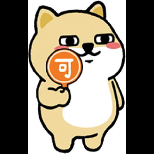 myshibafat-12 - Sticker 17